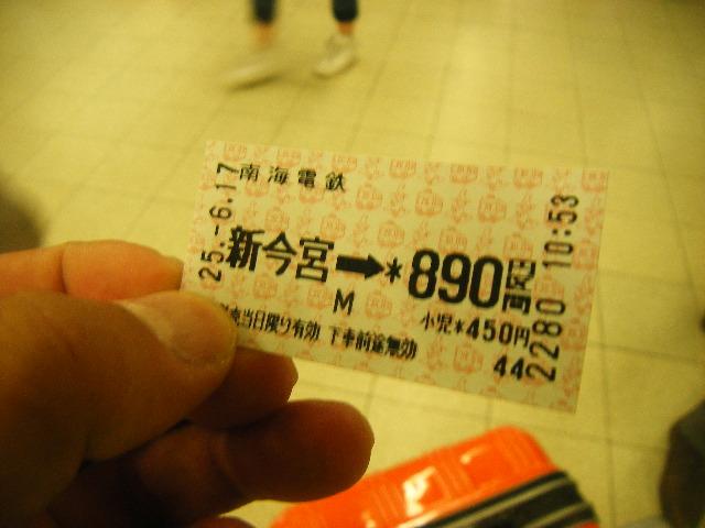 DSCF0495.JPG