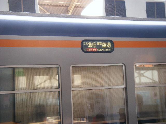 DSCF0496.JPG