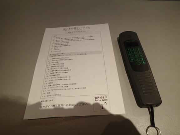 P9201589.JPG