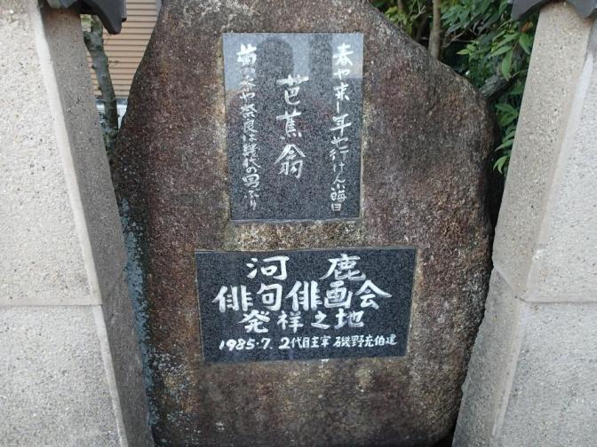PA032061.JPG