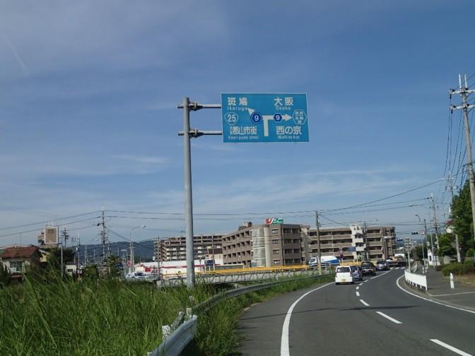PA042078.JPG