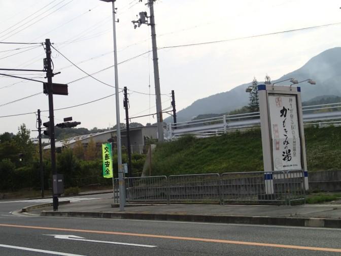 PA042094.JPG