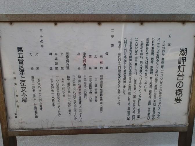 PA102339.JPG