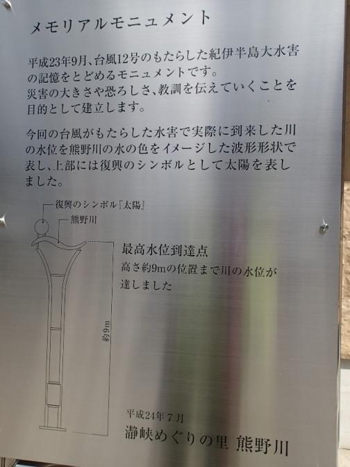 PA112393.JPG