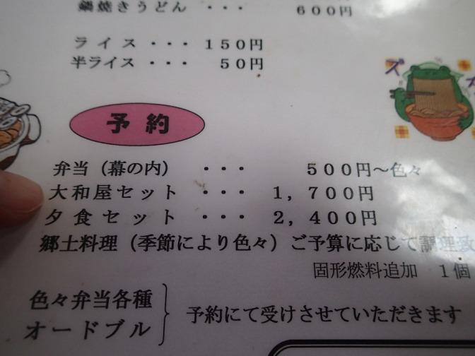 PA112451.JPG