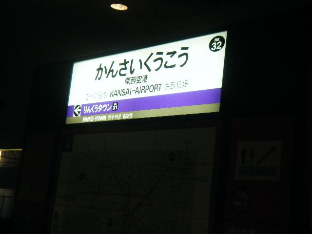 DSCF0497.JPG