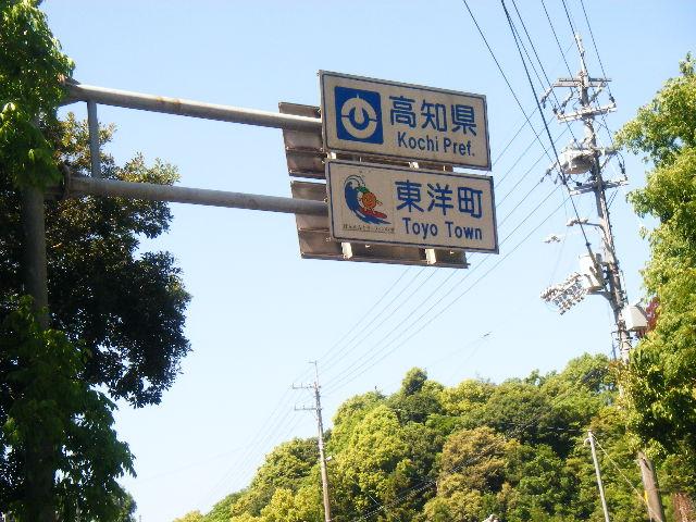 DSCF9688.JPG