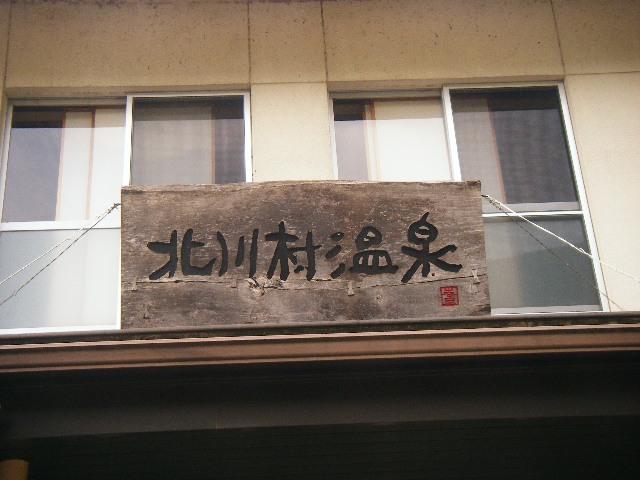 DSCF9813.JPG