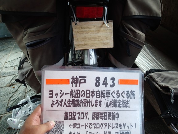 P8140334.JPG