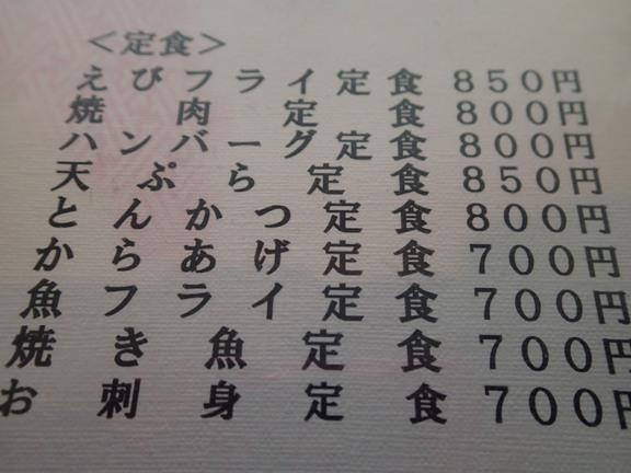 P8310965.JPG